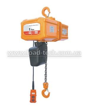 Таль електрична ланцюгова HHXG