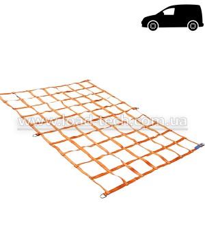 Net for the van