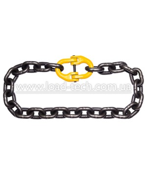 Endless chain sling