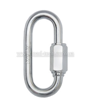 Straight Snap Hook with safety screw DIN 5299
