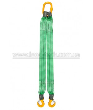 Two Leg Flat Polyester Webbing Sling