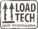 Load-Tech